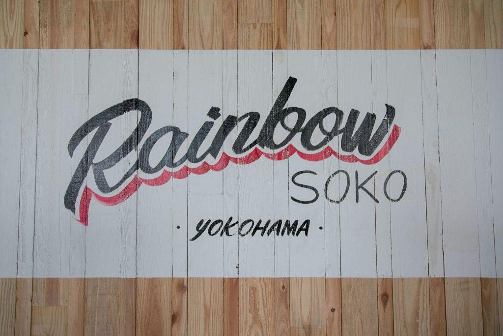 180824-yokohama_9_eye