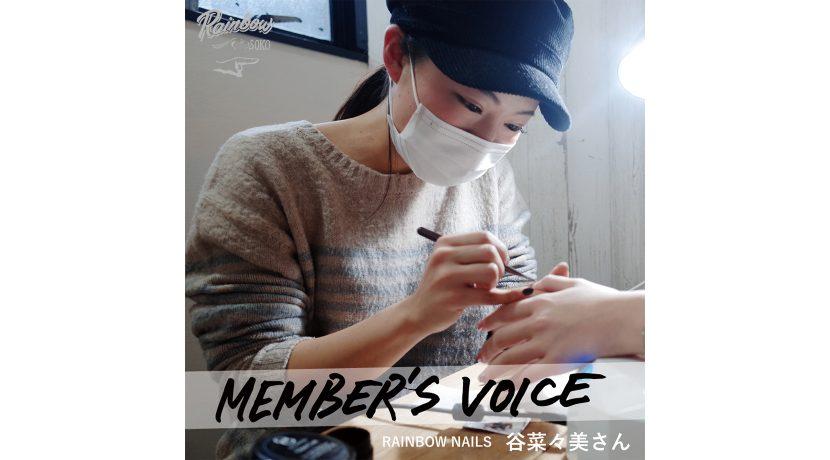membersvoice_shimokita_012_eye