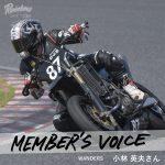membersvoice_ikejiri_005_960_eye