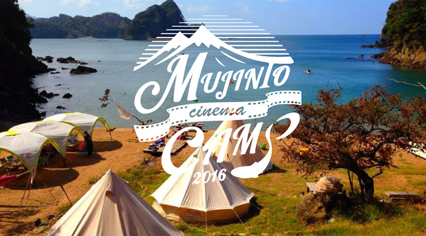 mujinto-cinema-camp-top