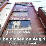shimokita_summer