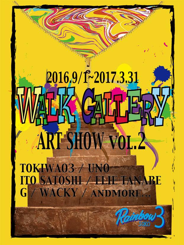 artshow_vol2_