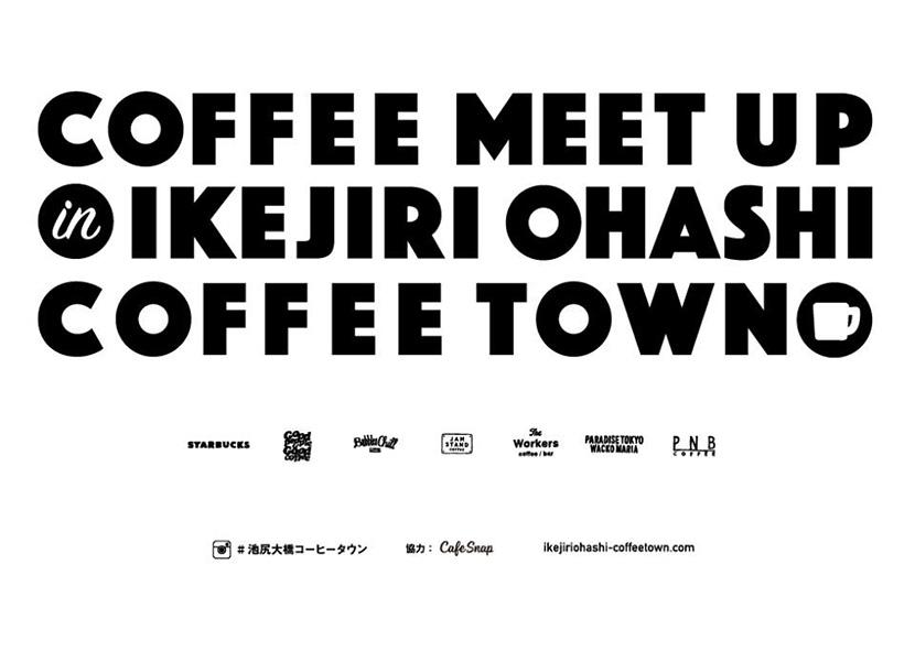 coffeemeetup_01