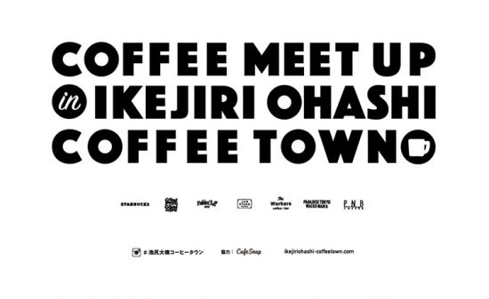 coffeemeetup_eye