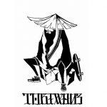 tokiwa03_eye