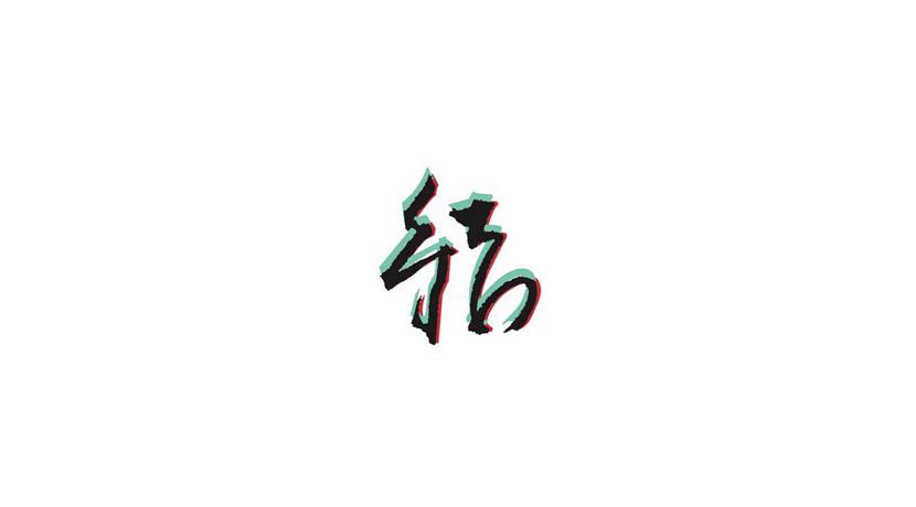 20161025_yui