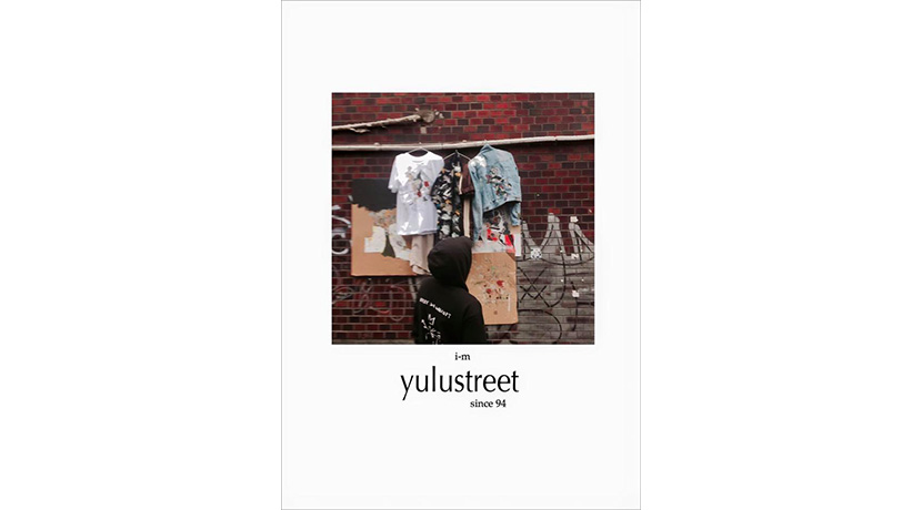 yulustreet_eyecatch