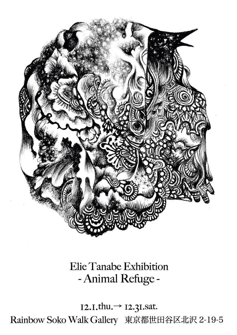 ExhibitionInfo