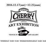 cherry_eye