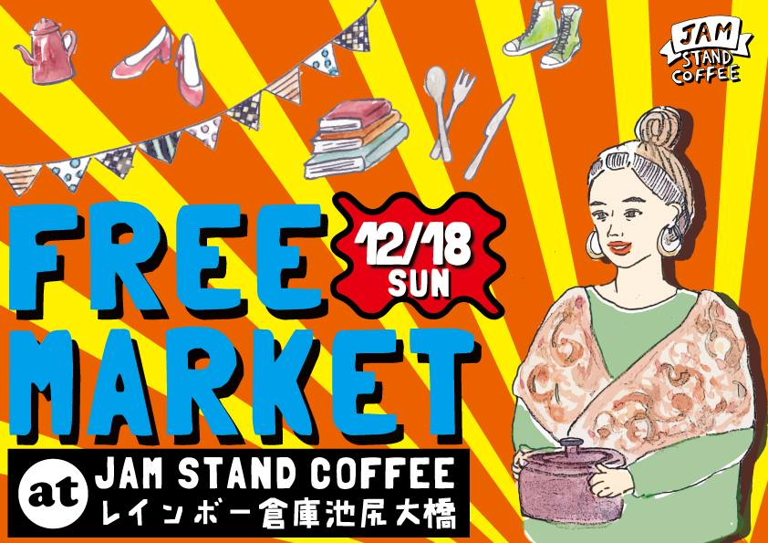 jamstandcoffee_freemarket