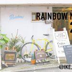 rainbowmarket2017_eye