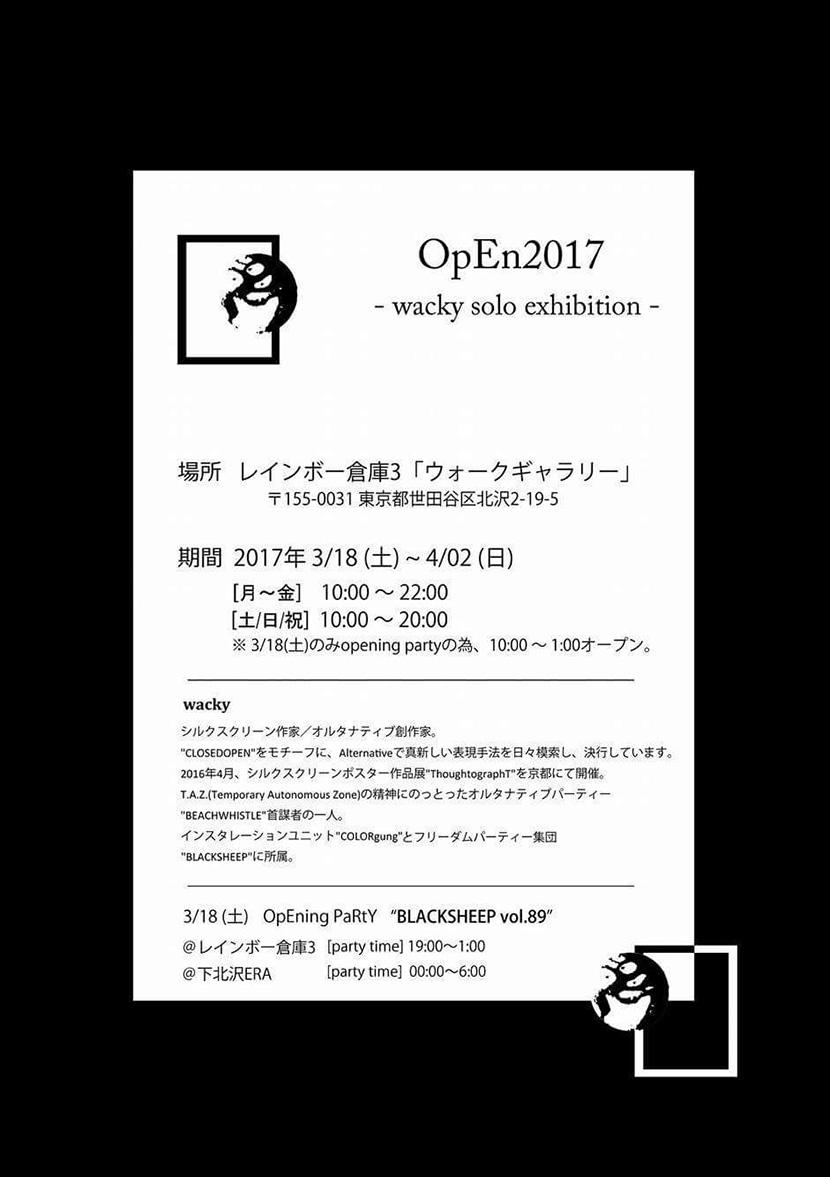 WACKY_02