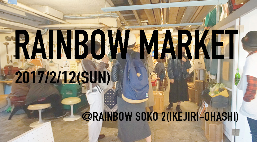 rainbowmarket2017_212_eye