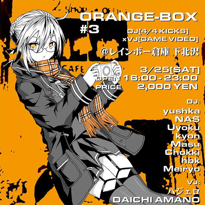 orangebox_01