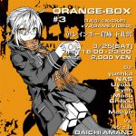 orangebox_eye