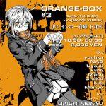 orangebox_eye