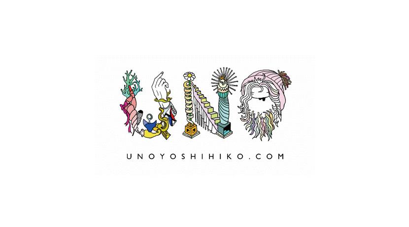 unoyoshihiko_02