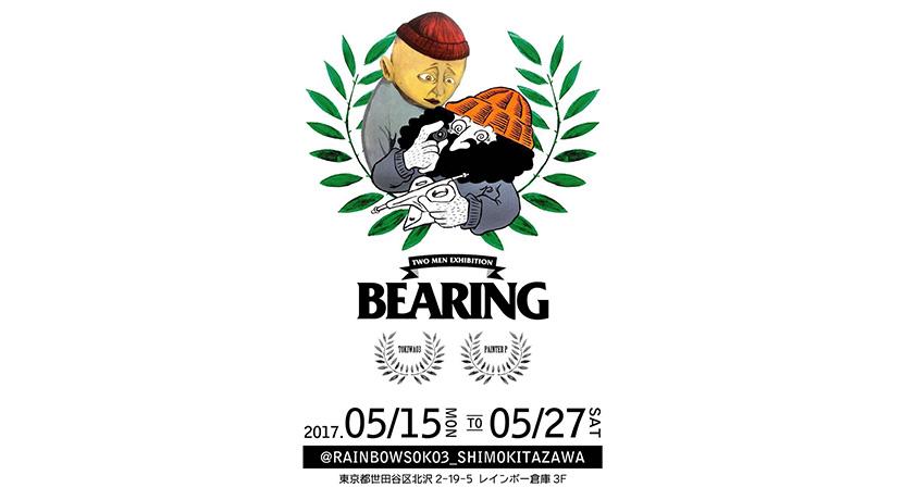 bearing_eye