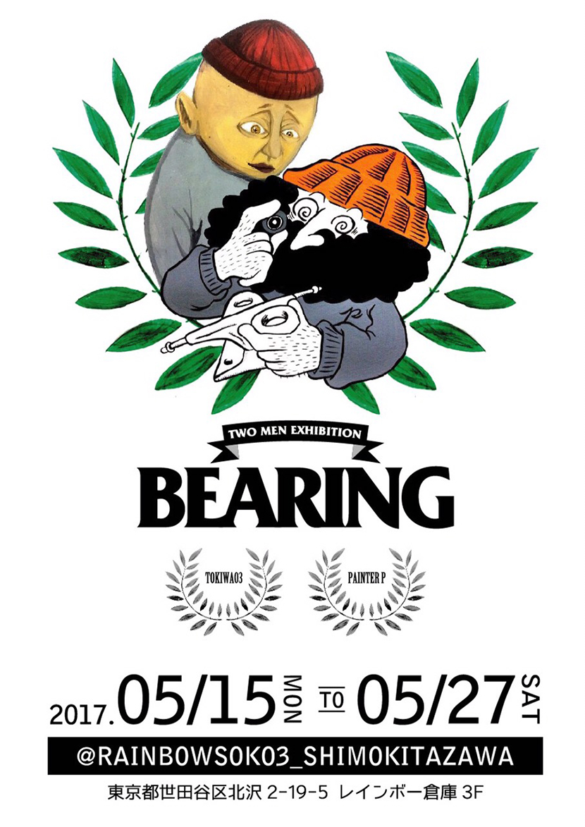 bearing_flyer