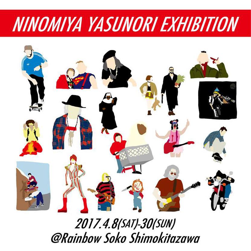 ninomiya_01