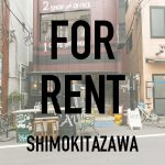 forrent_shimokita_eye