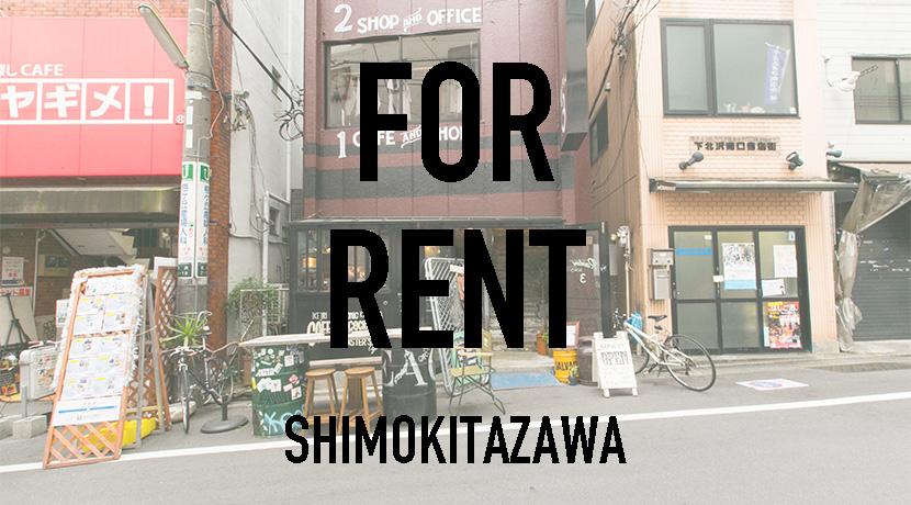 forrent_shimokita_eye
