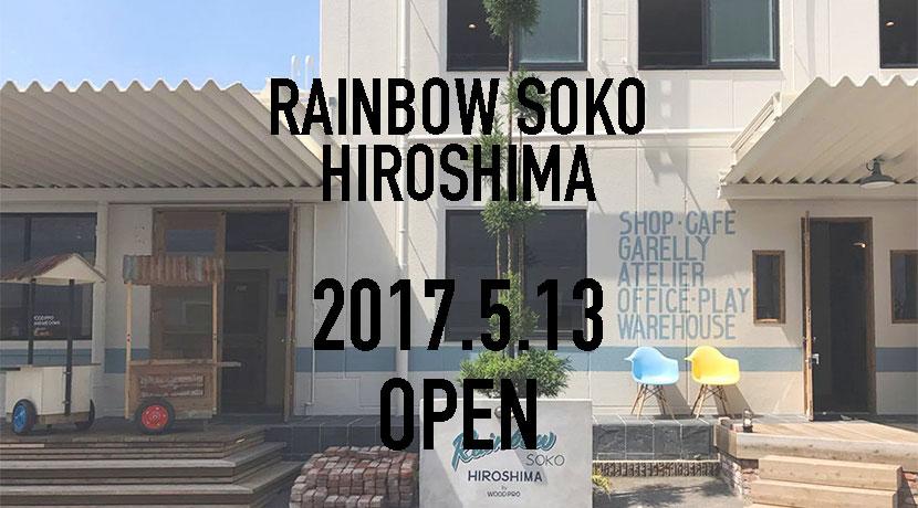 hiroshima_header_open