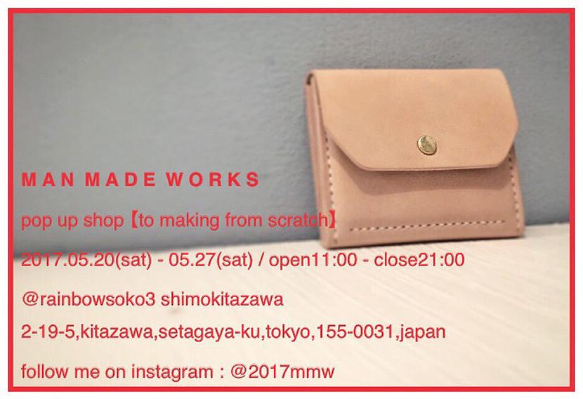 info_shinyasasako_01