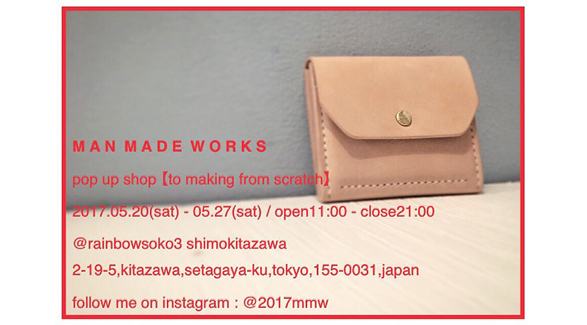 info_shinyasasako_eye