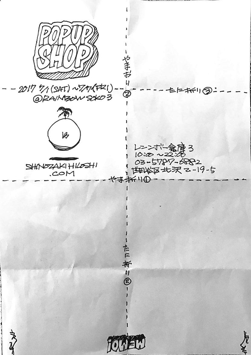 shinozakihiloshi_02_01