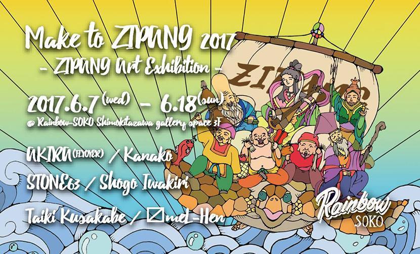 zipang_01
