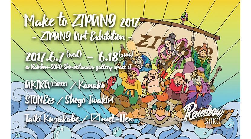zipang_eye