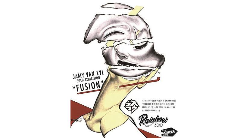 fusion_eye