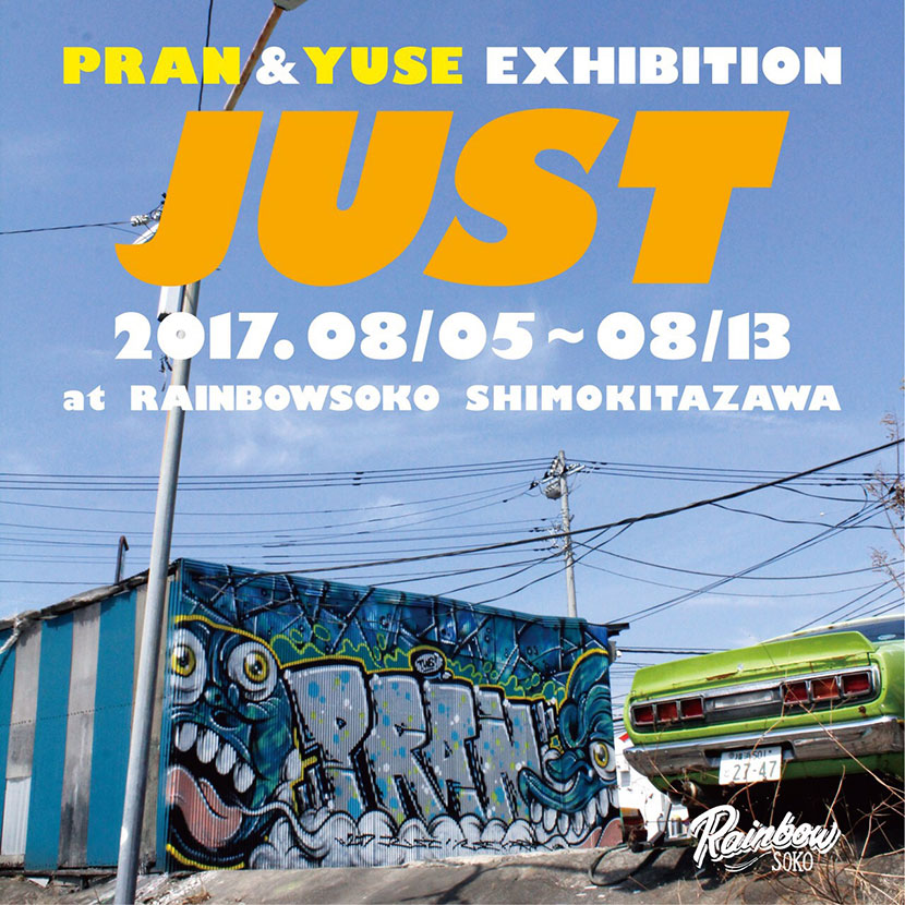 just_01