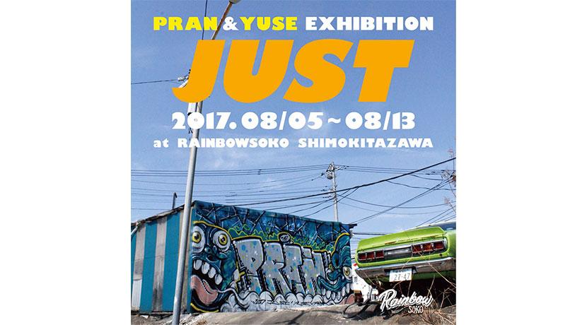 just_eye