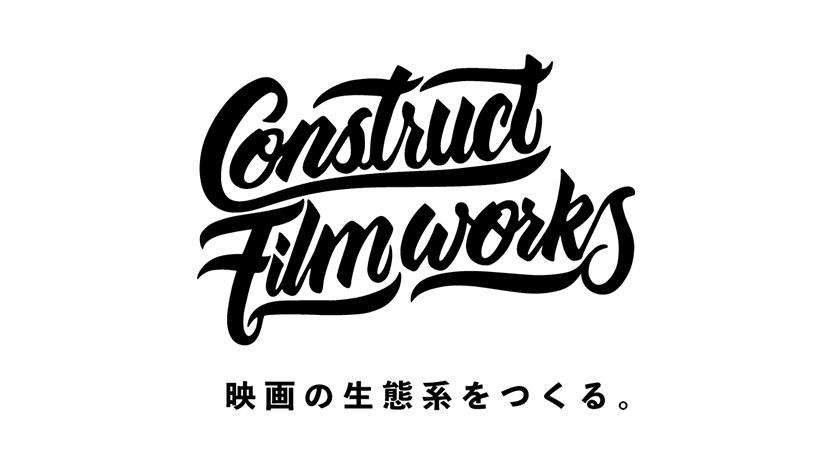 construct_logo_eye