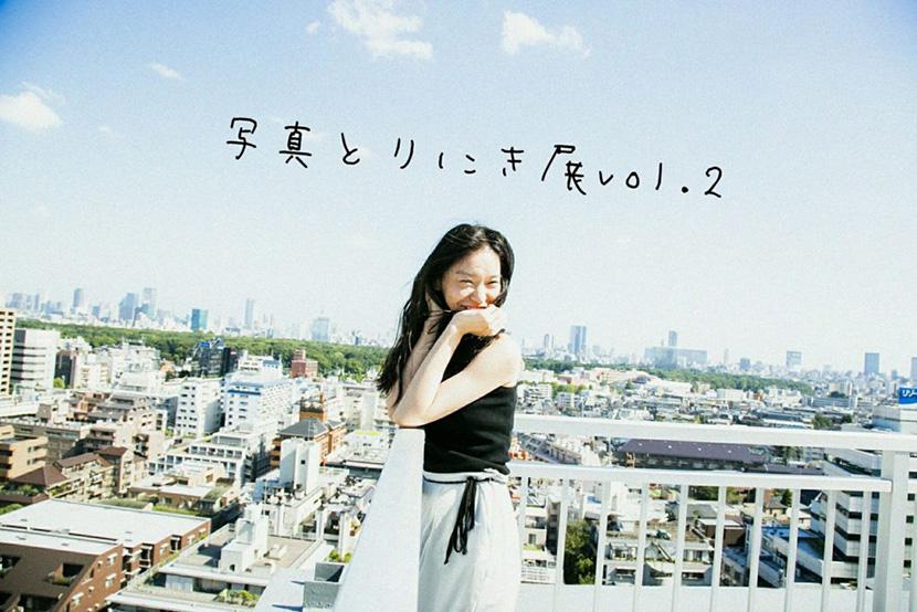 fukudahitomi_photoexhibition_02_01