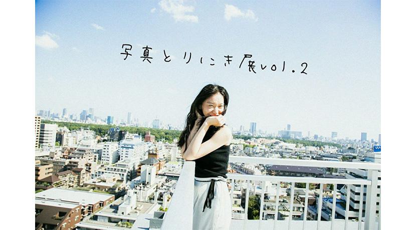 fukudahitomi_photoexhibition_02_eye