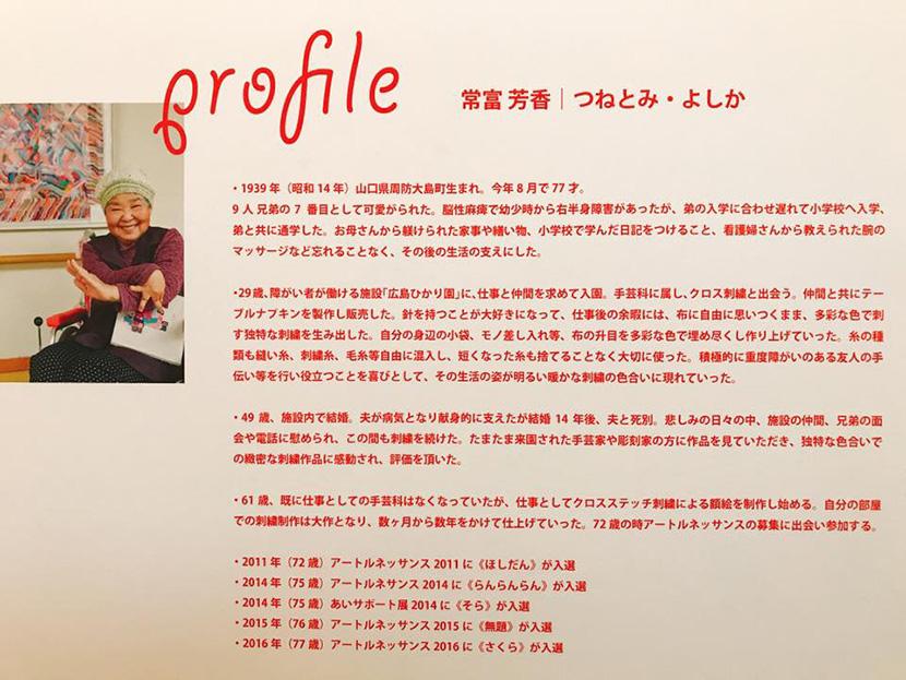 info_hiroshima_12