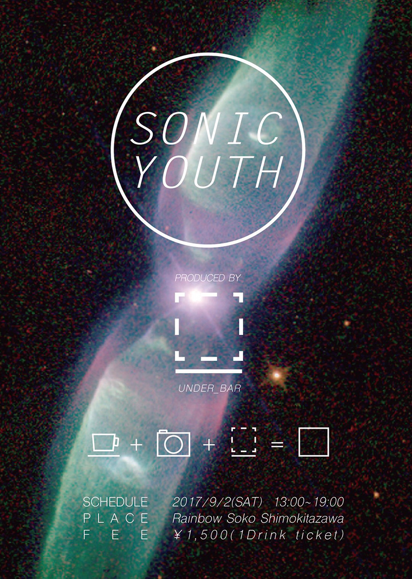 sonicyouth_01