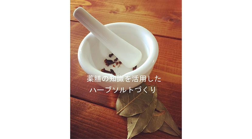 info_hiroshima_17_eye