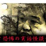 info_hiroshima_18_eye