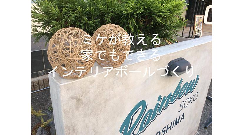 info_hiroshima_19_eye