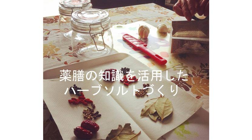 info_hiroshima_20_eye