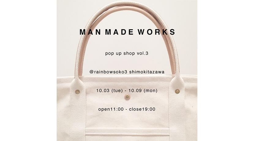 manmadeworks_02_eye