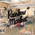 171110-rainbowmarket_eye_05