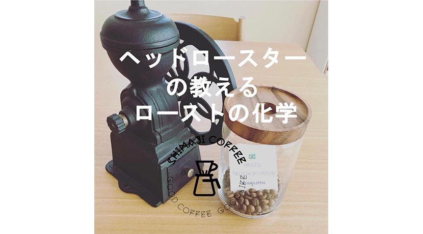 info_hiroshima_33_eye