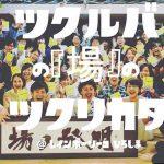info_hiroshima_36_eye