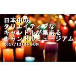 info_hiroshima_37_eye