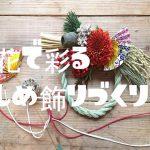 info_hiroshima_39_eye